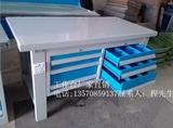 钢板工作台